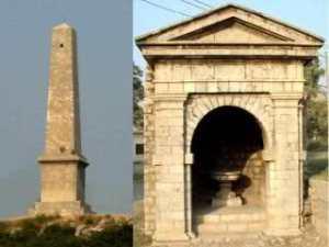 Pakistan's monument