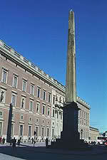 Stockholm monument