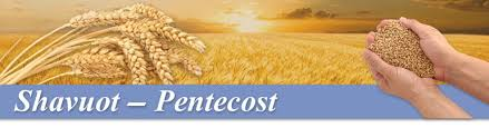 Shavuot Pentecost